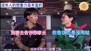 Download 昇基要找特童状告银赫19禁 但是成年idol无所畏惧
