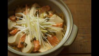 Irene的美西灶腳 砂鍋豆腐鮭魚 砂鍋料理