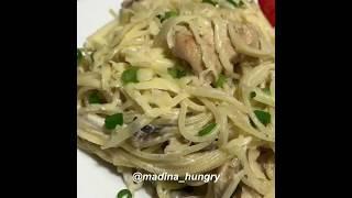 Куриное филе с грибами в сливочном соусе