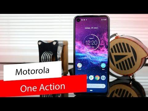 Обзор Motorola One Action / Смартфон с идеей
