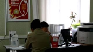 видео Ситуация: Как выбрать страховую компанию для заключения договора ОСАГО? (