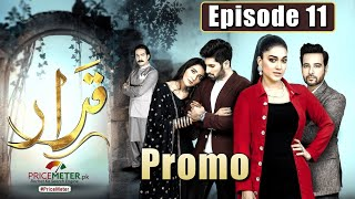 "Qarar | Episode #11 Promo | Digitally Powered by ""Price Meter"" 