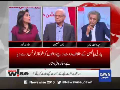 Newswise - 06 March, 2018 - Dawn News
