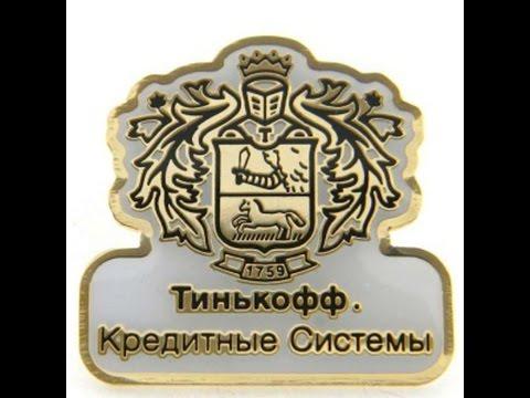 кредитные условия сбербанка россии