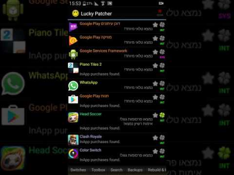 How To Make Cheats In Android Device 2016 Lucky Patcher