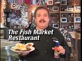 The Fish Market Restaurant - Birmingham, AL - George Sarris - Red Beans and Rice