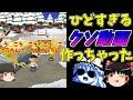 購入2日目。SONY ZV-1で初めて撮る動画 - YouTube