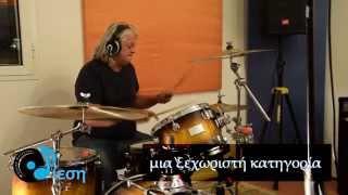 Μουσικό Εργαστήρι ΔΙΕΣΗ - Μαθήματα Drums