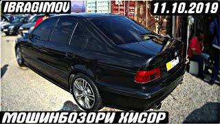 Цены Автомобили в Таджикистане 11-октября 2019 года / Мошинбозори Хисор