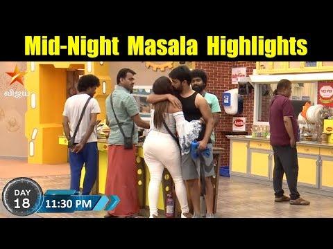 Bigg Boss Tamil 5th July Day 18 Midnight Masala Highlights | Vijay Tv Bigg Boss 2