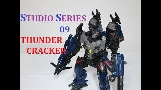 【TF玩具レビュー】トランスフォーマー・スタジオシリーズ SS-09 サンダークラッカー / Transfomers Studio Series 09 THUNDERCRACKER