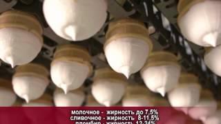 """Как делают мороженое?  Компания """"Русский Холод"""""""