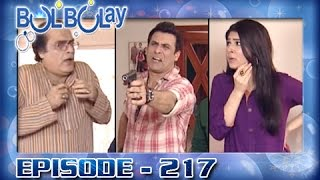 Bulbulay Ep 217 - ARY Digital Drama