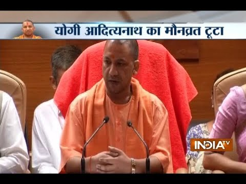 Gorakhpur Hospital Tragedy: UP CM Yogi Adityanath addresses a press conference in Lucknow