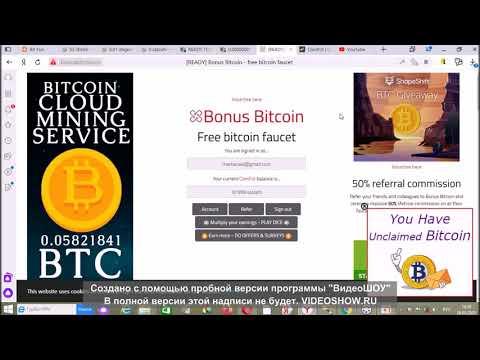 Coin Pot Bitcoin Litecoin Dogecoin кошелёк с минимальной комиссией на обмен