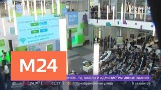 Смотреть видео В Москве прошел демо-день акселератора для начинающих предпринимателей - Москва 24 онлайн
