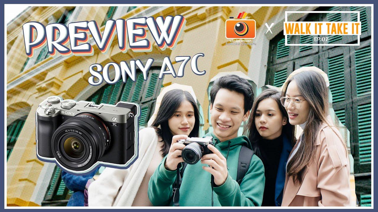 Walk it Take it Ep.07 | Vlogger ຖືກໃຈສິ່ງນີ້!! SONY A7C