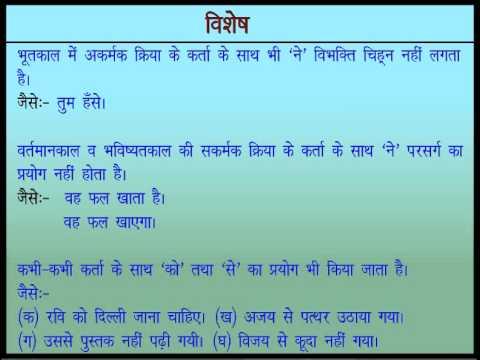 राष्ट्रपिता महात्मा गांधी जीवनी | Mahatma Gandhi Biography