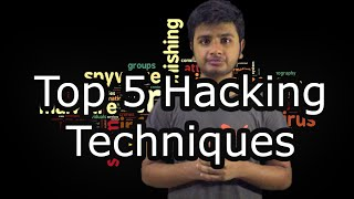 5 Common Techniques To Hack Facebook Google Or Any Service Urdu Hindi