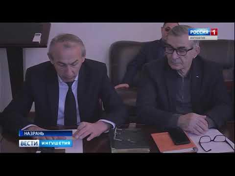 Бюджет Назрани утверждается с учетом мнения горожан