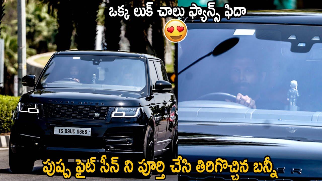 Allu Arjun Back to Hyderabad | Pushpa Movie | Sukumar | Life Andhra Tv