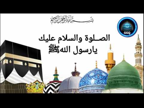 Islamic Naat Ringtone