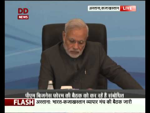 PM Modi's interaction with CEOs/Business Leaders in Kazakhstan