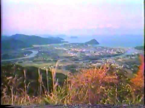Shinkansen Tokyo to Hakata Travel Video circa early 1980s