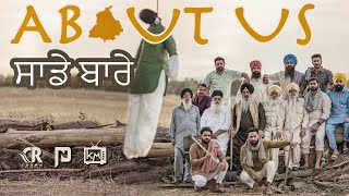 About us (OFFICIAL VIDEO) | Sabi panesar ft Baali cheema | Chann records | Latest song 2020