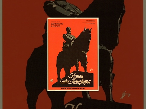 The End of St. Petersburg (1927) movie