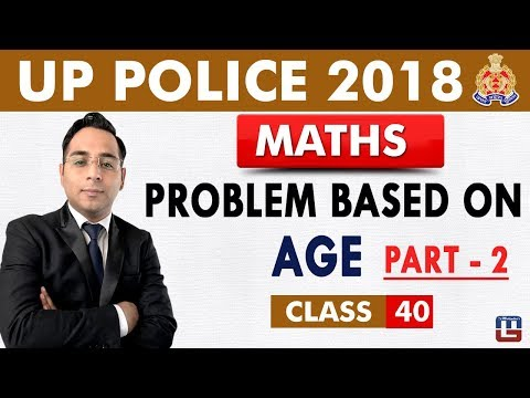 UP Police कांस्टेबल भर्ती  | Problem Based on Age | Part 2 |  Maths | Class 40  | Live At 2 PM