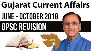 Gujarat Current Affairs June to October 2018 for GPSC Class I , II & other state exams