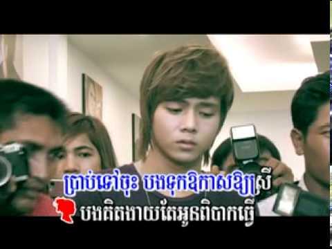 01-Bongkhom Chetbek M16