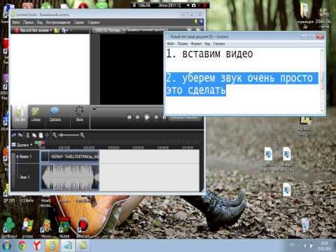 вставить песню в видео онлайн - фото 8