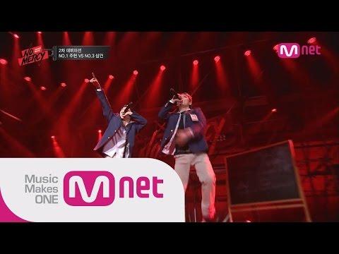 Trainee JOOHEON X #GUN@2nd debut mission(주헌 X #건 -