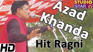 tu ja banadi biyali azad khanda haryanvi hit ragni 2015   haryanvi ragni competition studio star