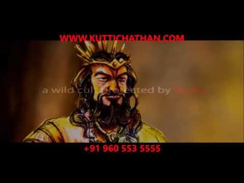kuttichathan karanayil devasthanam