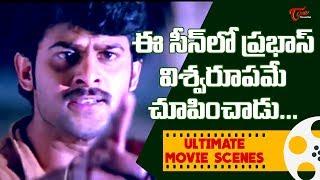 Sahoo Prabhas Telugu Movie Ultimate Scenes | HBD Young Rebel Star Prabhas | TeluguOne
