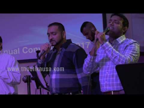 Metro Church of God Annual  Convention - 2017 | Worship Song -1