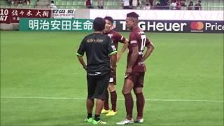 ヴィッセル神戸 0-3 湘南ベルマーレ @ノエビアスタジアム神戸 試合後の...