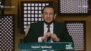 الشيخ رمضان عبد المعز هيقولك إيه أحسن وقت للدعاء اللي بيكون فيه دعاءك مستجاب بإذن الله
