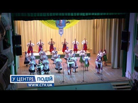 Телеканал C-TV: Звітний концерт