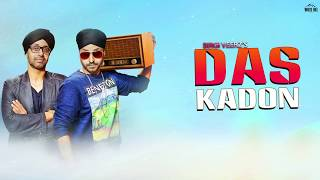 Das Kadon (Lyrical Audio) Birgi Veerz | New Punjabi Song 2018 | White Hill Music
