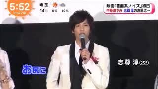 中条あやみ 志尊淳 映画「覆面系ノイズ」初日挨拶.
