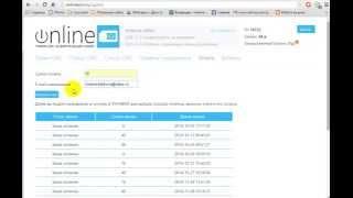 видео урок как пользоваться онлайн сим(Требуются сотрудники по продвижению бренда в сети интернет! Требования: Возраст от 22лет; наличие интернета...., 2015-04-07T18:17:12.000Z)