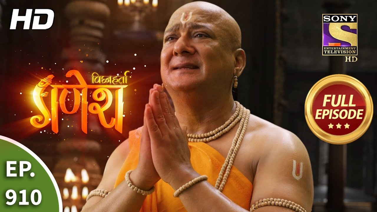 Download Vighnaharta Ganesh - Ep 910 - Full Episode - 3rd June, 2021
