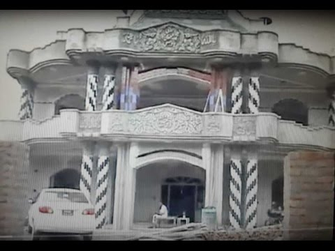 Haji Muhammad Ramzan's House (Making)