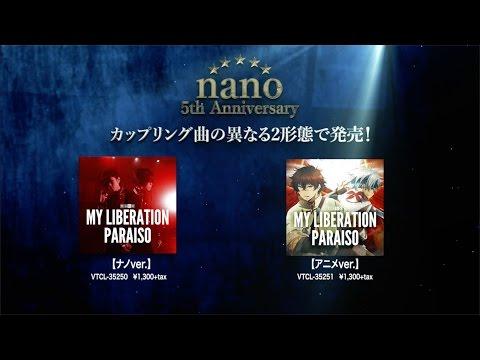 ナノ「MY LIBERATION/PARAISO」クロスフェード映像