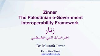 Zinnar: What is e-government (Part 1/4)