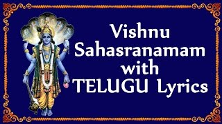 VISHNU SAHASRANAMAM WITH TELUGU LYRICS - BHAKTHI CHANNEL - THE DIVINE